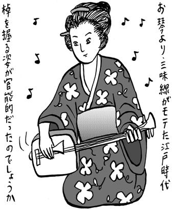 20150324【第6回】江戸時代の習いごと.jpg