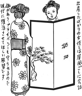 【第22回】辛酸様-edo22.jpg