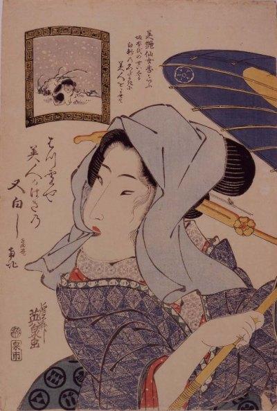浮世絵で見る江戸の化粧第1回の1溪斎英泉.jpg