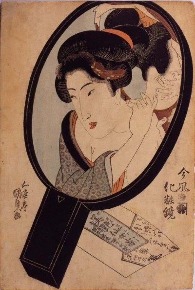 浮世絵で見る江戸の化粧第1回の2歌川国貞.jpg