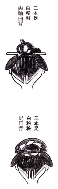 第1回村田さん資料画像.jpg