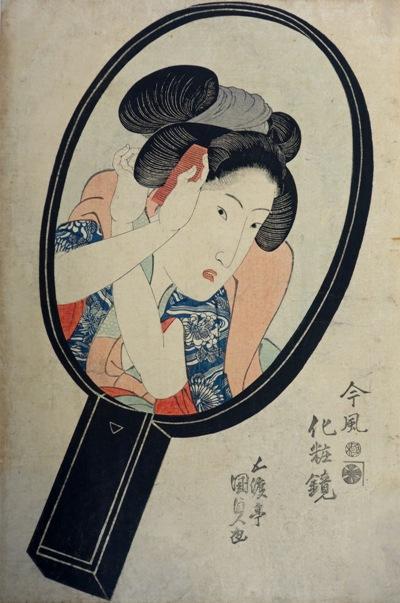 第11回-21鬢かき太田記念美術館蔵.jpg