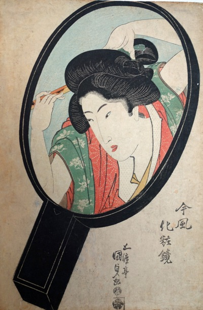 第11回-22笄さし太田記念美術館蔵.jpg