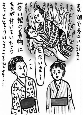 第12回江戸のデートedo12.jpg