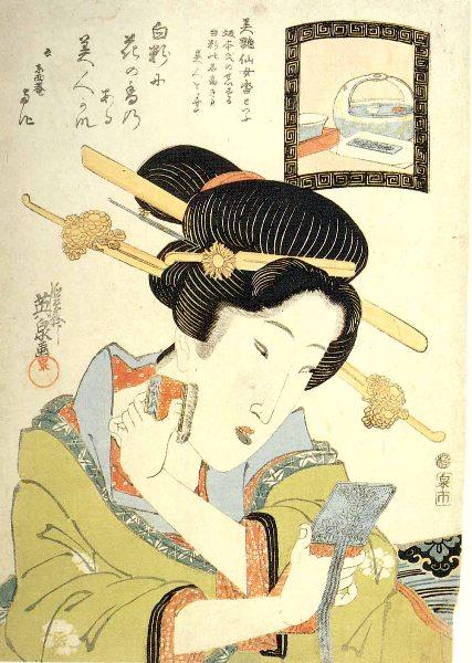 第9回1 美艶仙女香式部刷毛太田記念美術館蔵.jpg
