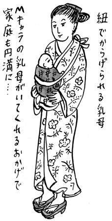 20141127【第2回】乳母_edo2.jpg
