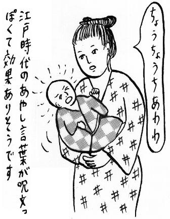 20141225【第3回】あやしことばedo3.jpg