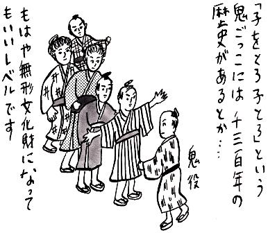20150225【第5回】江戸時代の子どもの遊び.jpg