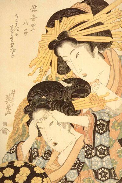 20150302【第3回の1】浮世四拾八手太田記念美術館蔵.jpg